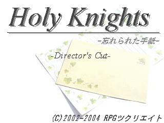 Director's Cut タイトル画面